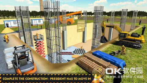 建造白宫图3