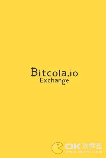 BitCola挖矿图2