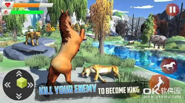 马生存模拟图3