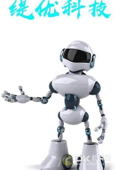 缇优科技赚钱机器人图1