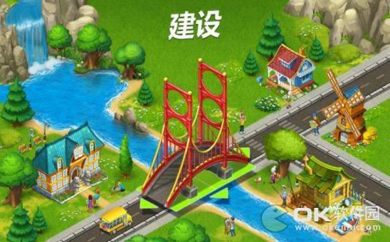 城镇游乐园图2