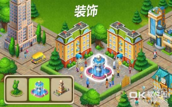 城镇游乐园图1