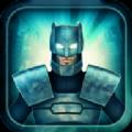 超级英雄蝙蝠侠模拟