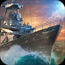 战舰冲突未来海战
