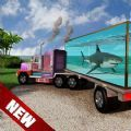 海洋动物货车驾驶