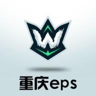 重庆eps