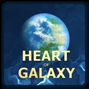 Heart of Galaxy