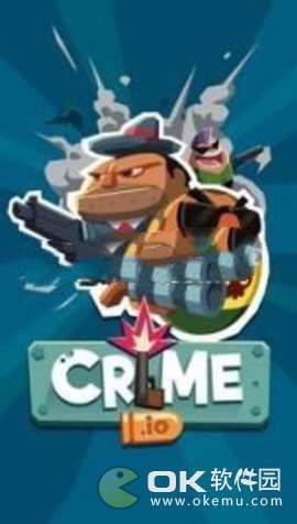 Crime.io图2