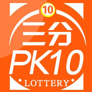 三分PK10计划