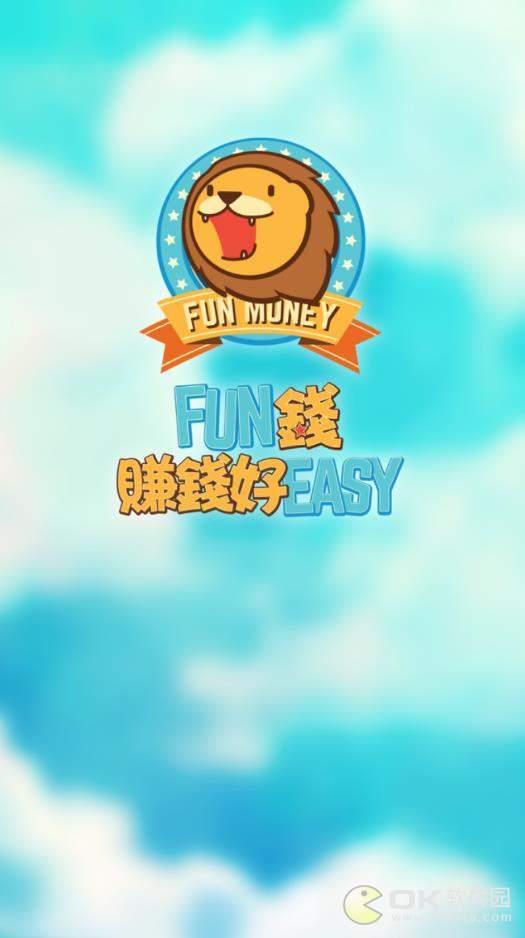 Fun钱图2