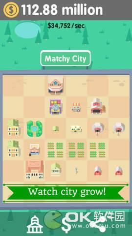 放置模拟城市图4