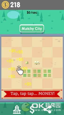 放置模拟城市图1