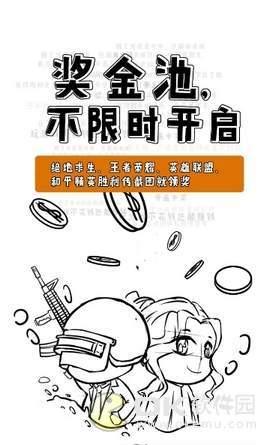 米盒竞技图1
