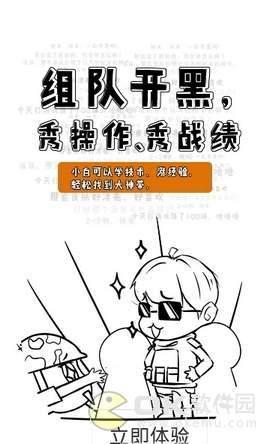 米盒竞技图3