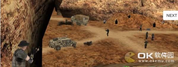 神枪狙击手3D图1