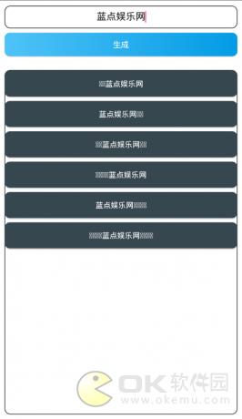 王者Box图2
