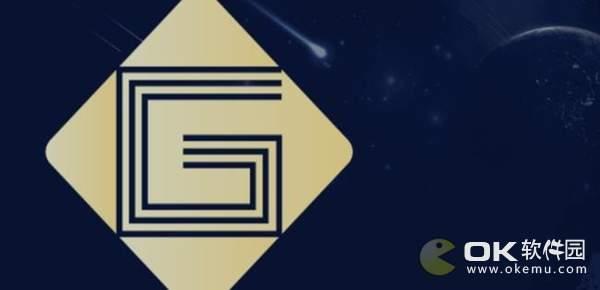 GACC黄金链图2