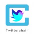 推特社交链