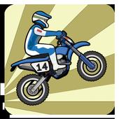 改装鬼火摩托车