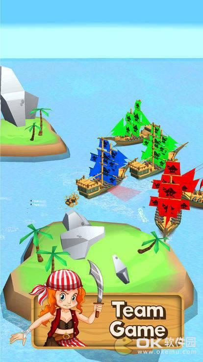 皇家战舰图1