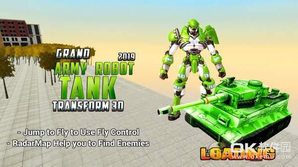大机器人坦克改造战争2019图4