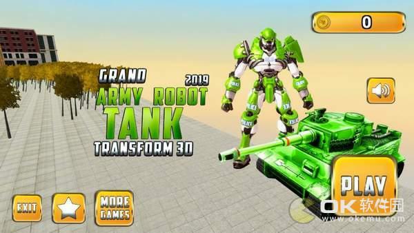 大机器人坦克改造战争2019图1