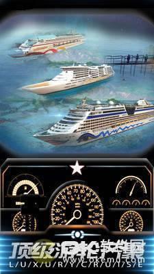 游艇驾驶模拟器图1