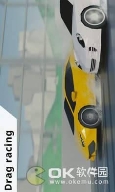 滑车拉力赛图4