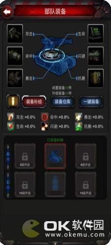 装甲护卫队图2