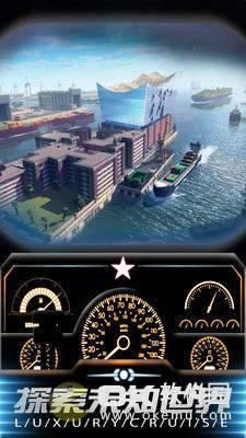游艇驾驶模拟器图4