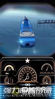 游艇驾驶模拟器图2