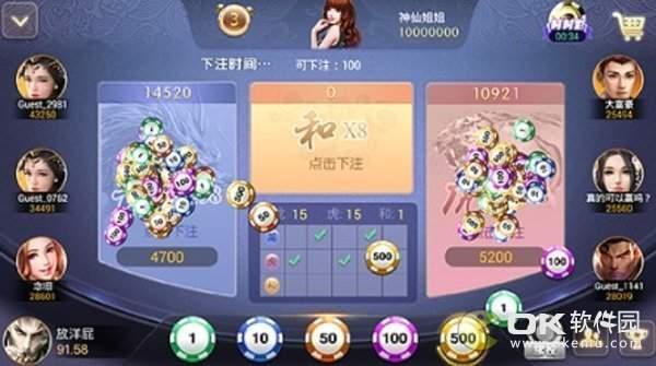 东港棋牌游戏图2