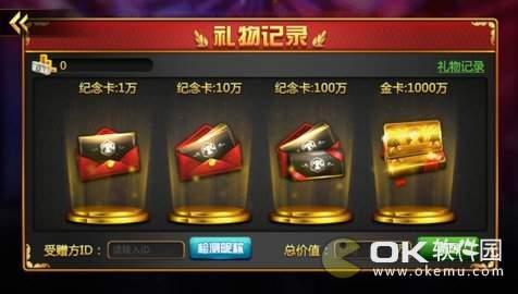 东港棋牌游戏图1