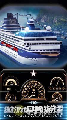 游艇驾驶模拟器图3