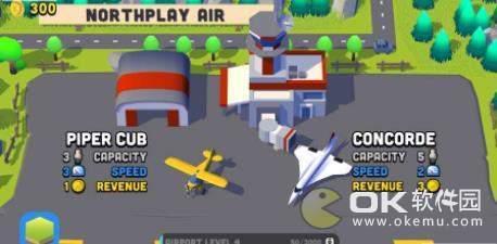 调度飞机图3