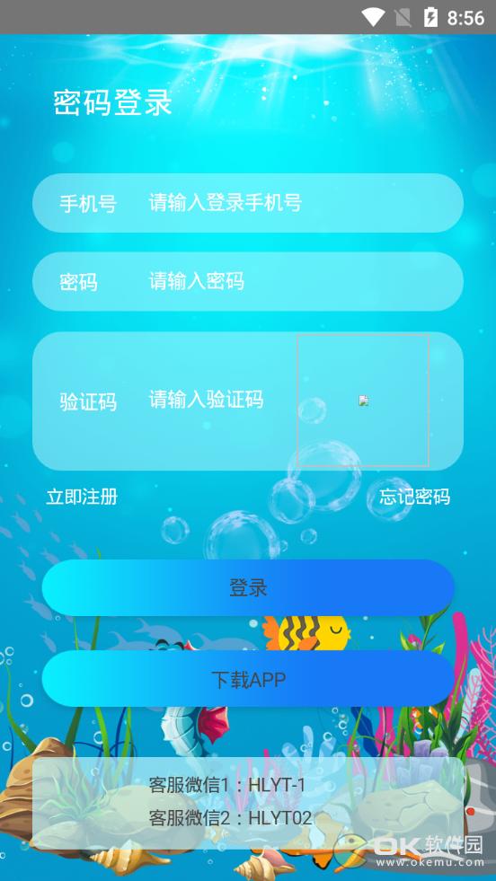 欢乐鱼塘图2