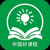 中国好课程