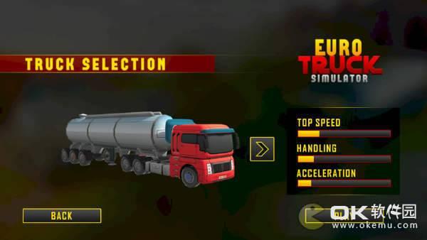 欧元卡车上坡模拟器图3