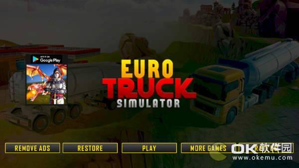 欧元卡车上坡模拟器图1
