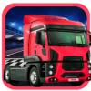 3D卡车交通模拟器
