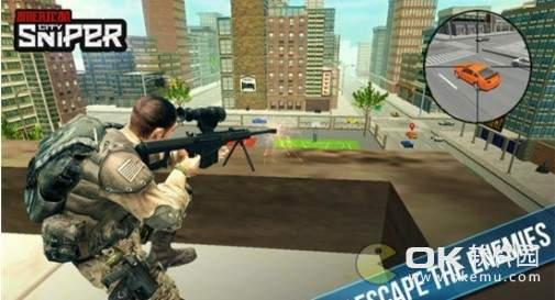 和平使者狙击手图1