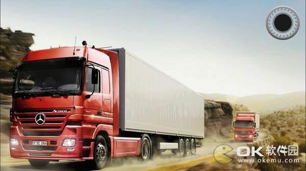 卡车运货图3