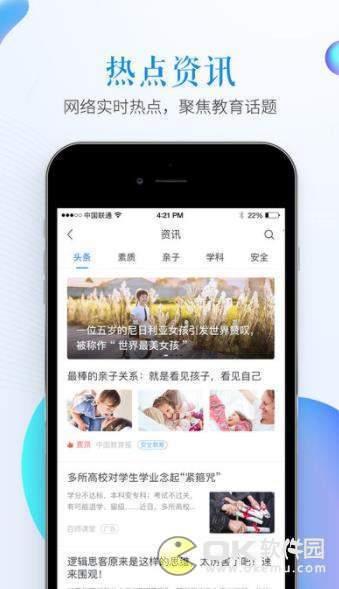 2019年河北省预防中小学生溺水专项行动图3