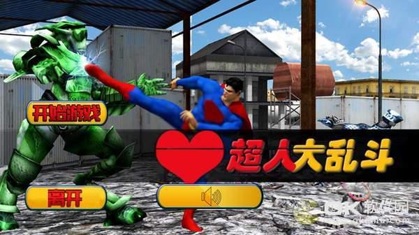 超人大乱斗模拟器图1