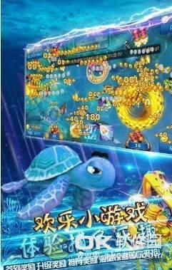 5918捕鱼世界图2