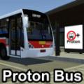 宇通巴士模拟2019