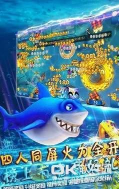 5918捕鱼世界图1