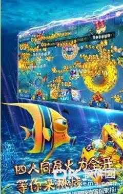5918捕鱼世界图3