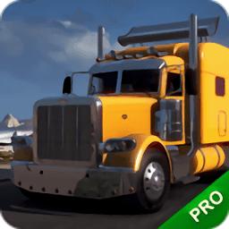 3d货车驾驶模拟器