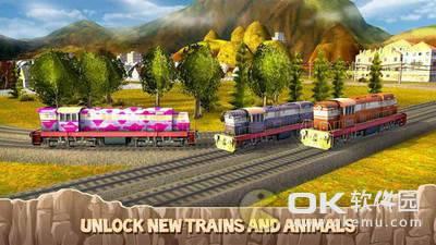 动物园动物运输火车驾驶图4